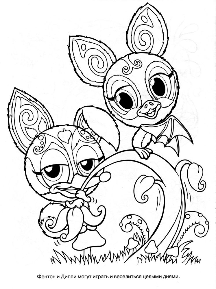 Zoobles coloring pages to download and print for free Cuties