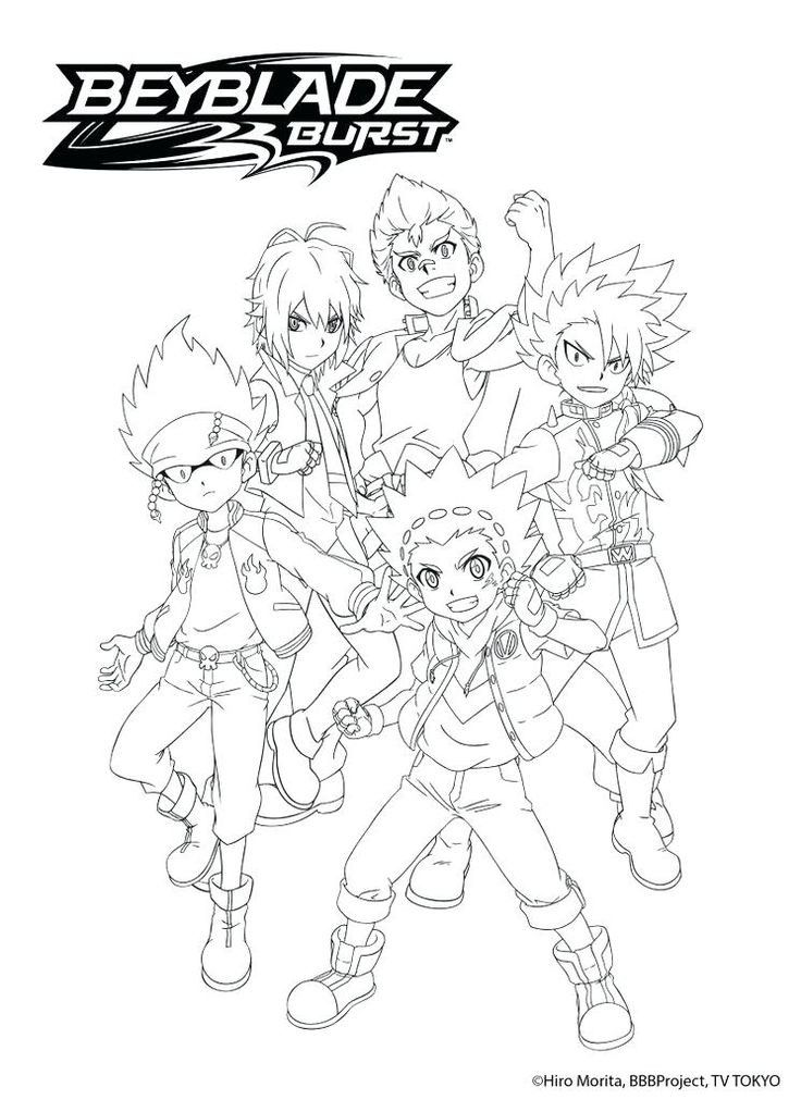 beyblade burst valtryek colouring pages in   coloring