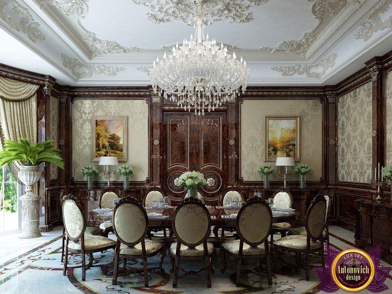 Dining Room Interior In Classic Style Of Katrina Antonovich Arabic DesignRoom