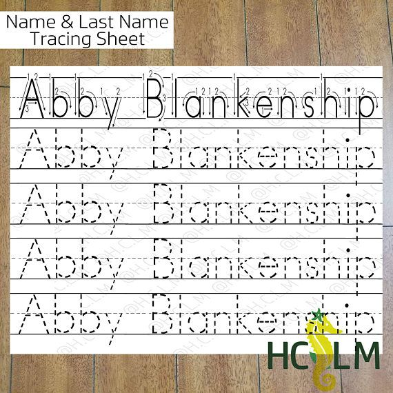 Kids First & Last Name Tracing Worksheet, Learning to Write ...