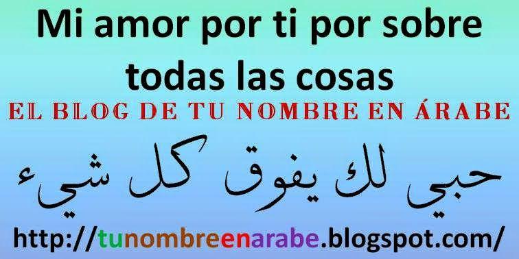 Frases En Arabe Tu Nombre En Arabe Pinterest Nombres En Arabe