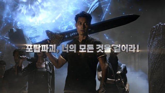 쿤룬코리아와 네이버의 2015년 신작 모바일 AOS게임 '난투 with NAVER'의 TV CF를 코스믹레이에서 제작하였습니다.  공중파 및 CATV, 극장, 유튜브 등 다양한 매체를 통한 프로모션 영상으로 활용되었습니다.   Director : Jinwoo Song  Creative Director : Taehyun Lim, Seongman Lee  Planner : Jinwoo Song  First assistant Director: Hyeokgi Kwon Editing : Inseing Kim(편집인) Title Motiongraphic : Taehyun Lim C.G : Locus Composition : Locus D.I : CIC Sound : ASAP Art : Junseung Lee Film : Uigwan Kim Light : Junghyeok Jeong