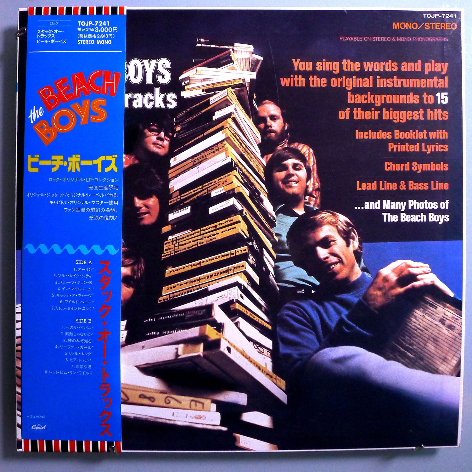 The Beach Boys - Stack-O-Tracks