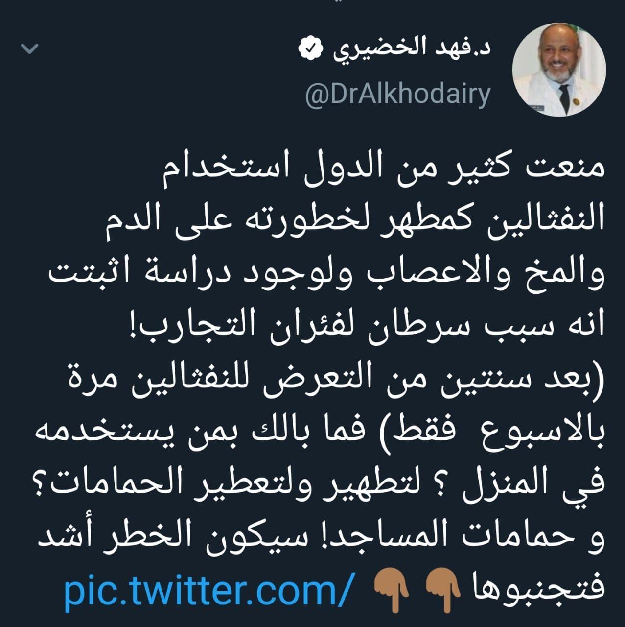 Pin By On Beautiful Arabic Words Beautiful Arabic Words Arabic Words Words