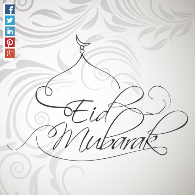 Eid Mubarak Calligraphy | Its own level | Eid mubarak
