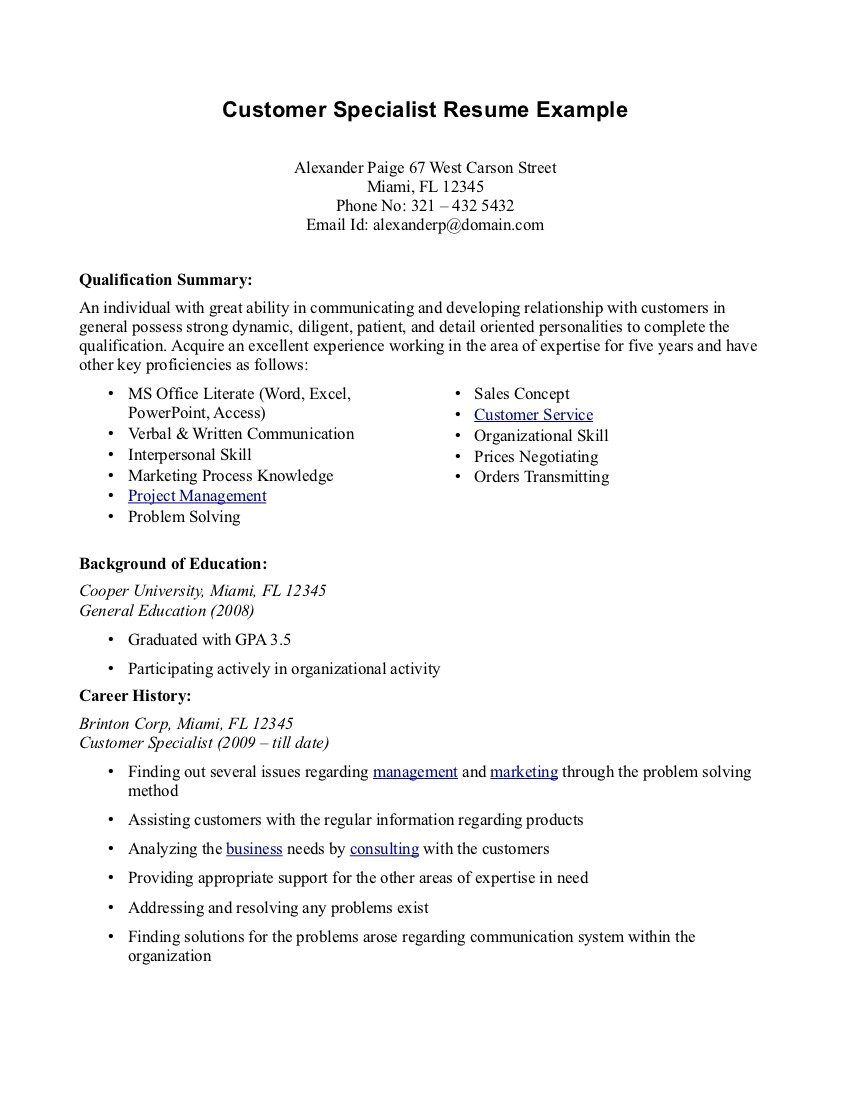 Resume Summary For Students With No Experience Best Resume Examples