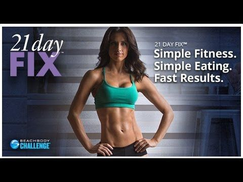 21 Day Fix Workout 21 Day Fix Extreme 21 Day Fix Workout Day 1 Full Video 21 Day Fix Results 21 Day Fix Workouts Lose 15 Pounds Lose 5 Pounds