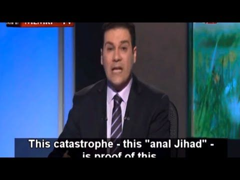 Is 'Anal Jihad' As Dirty And Sinful As It Sounds?