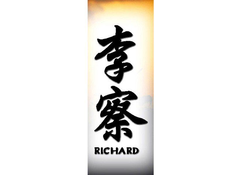Richard Tattoo R Chinese Names Home Tattoo Designs