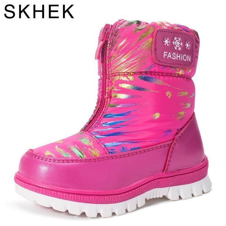 hot sale online 86c96 93840 Pin on Winter Boots