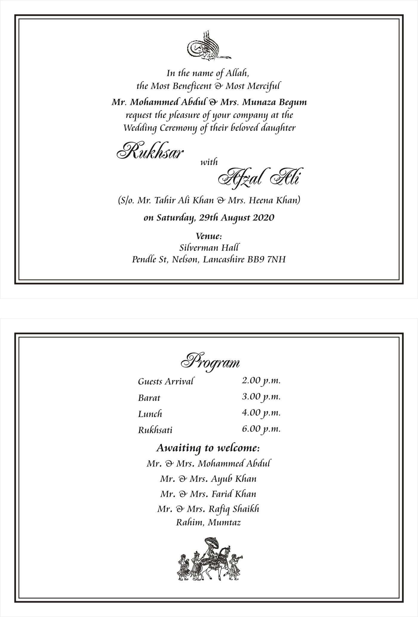 Nikah wordings for invitation card traditional muslim wedding card nikah wordings for invitation card stopboris Choice Image