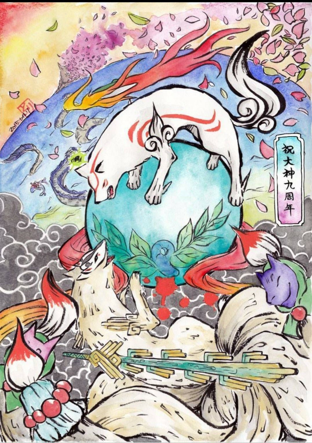 Pin By Dreamdruid89 On Okami Amaterasu Game Art Anime