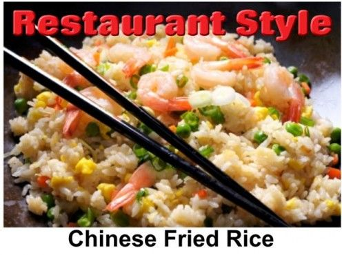 "While eating at your favorite Chinese Restaurant, have you ever wished to yourself that you could make ""fried rice"" just like the restaurant? Well, now you can!"