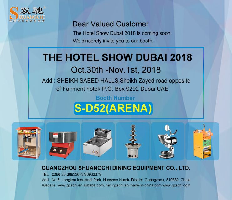 The Hotel Show Dubai 2018 Is Coming Soon We Sincerely Invite You