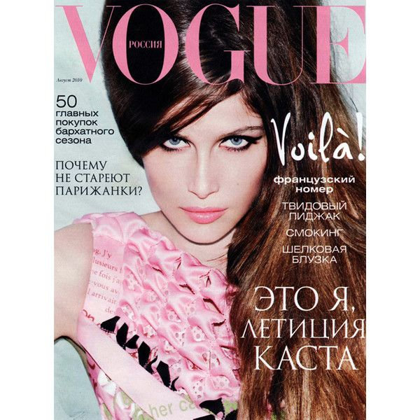 Vogue vs. Vogue ❤ liked on Polyvore featuring models, backgrounds, magazine, magazine cover and people