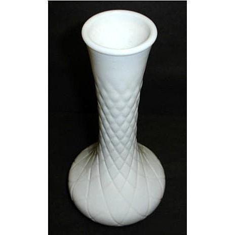 Vintage Vase Diamond Quilt Patterned Milk Glass Vase 4095 Milk
