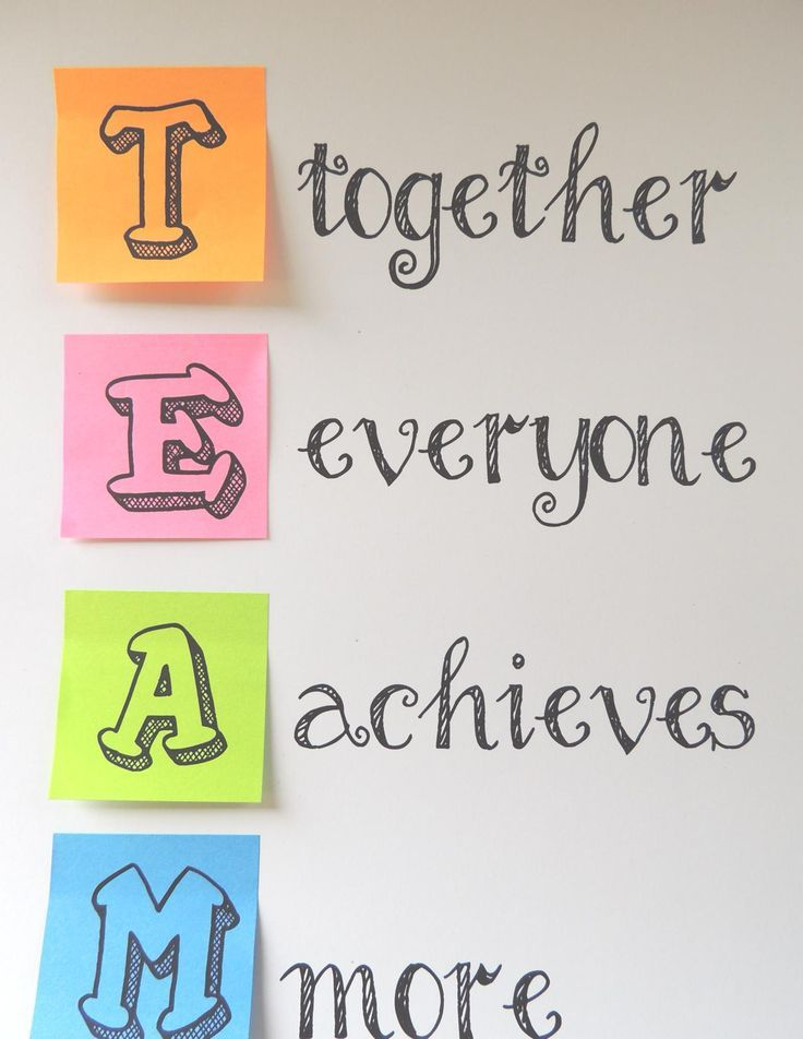 Positive Team Quotes Gorgeous 5 Ideas To Help Your Office Work As A Team  From Easywayapartments . Inspiration Design
