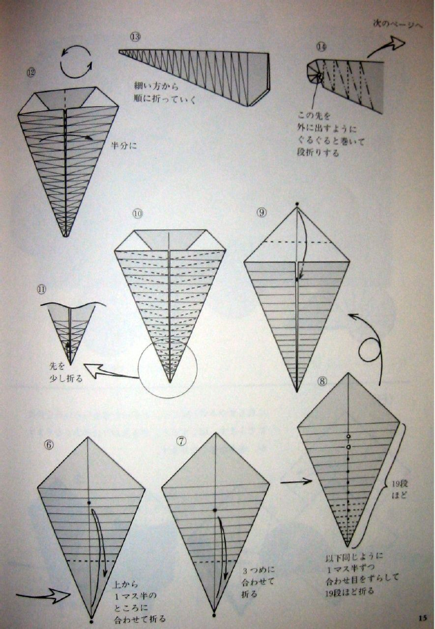 hight resolution of spirals shells boxes snails tomoko fuse scribd cockades and origami spiral top box by tomoko fuse diagrams in chinese