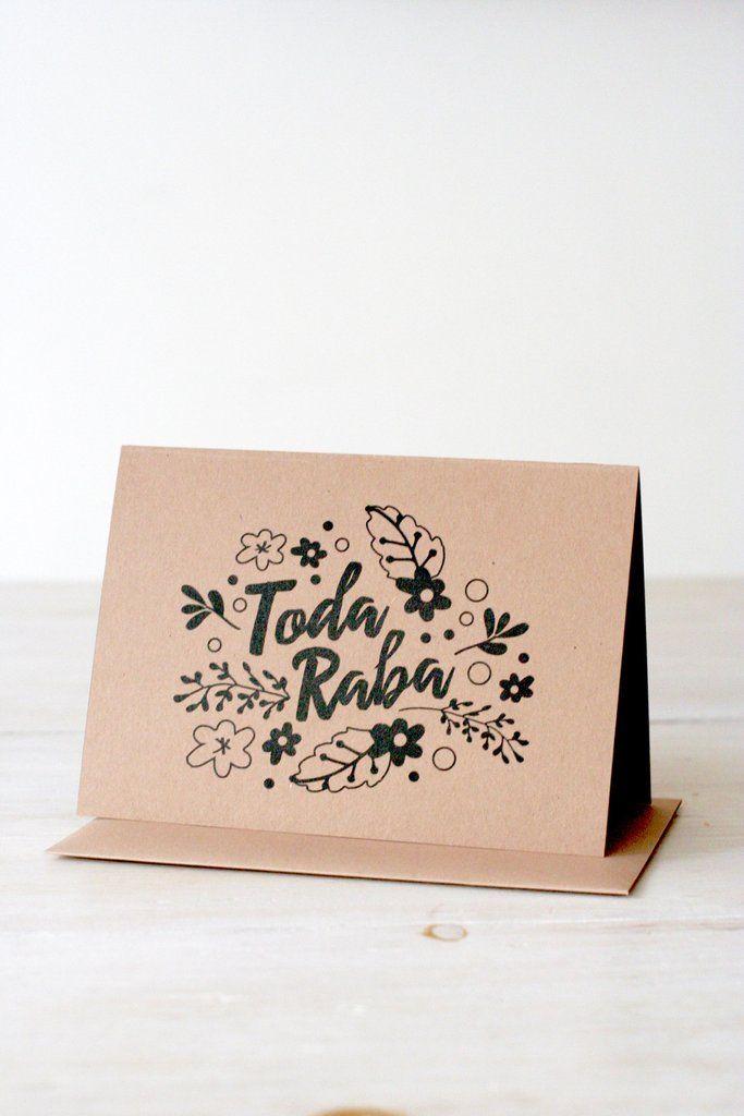 Toda Raba Thank You Note Card