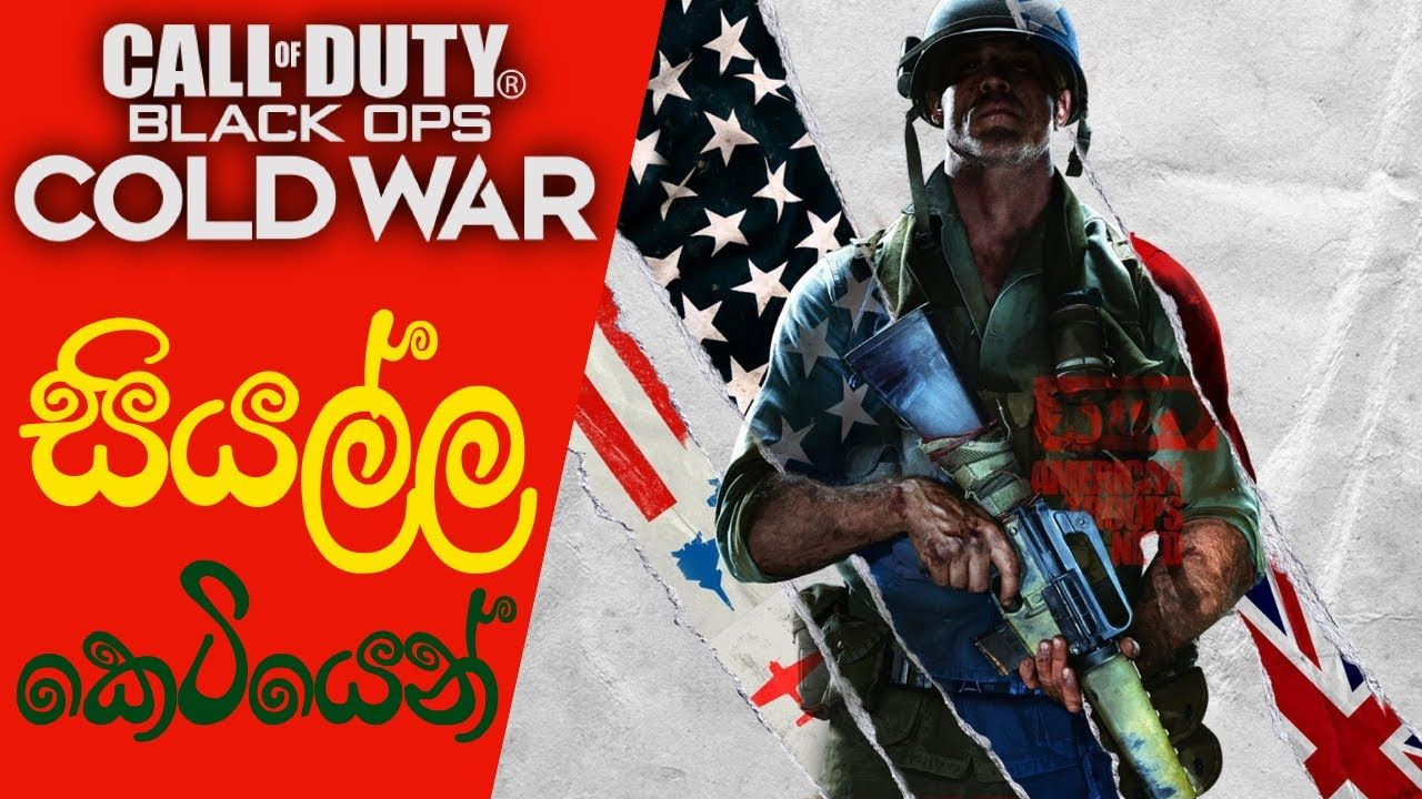 Call Of Duty Black Ops Cold War Complete Summary Black Ops Cold War Be Call Of Duty Black Call Of Duty Black Ops