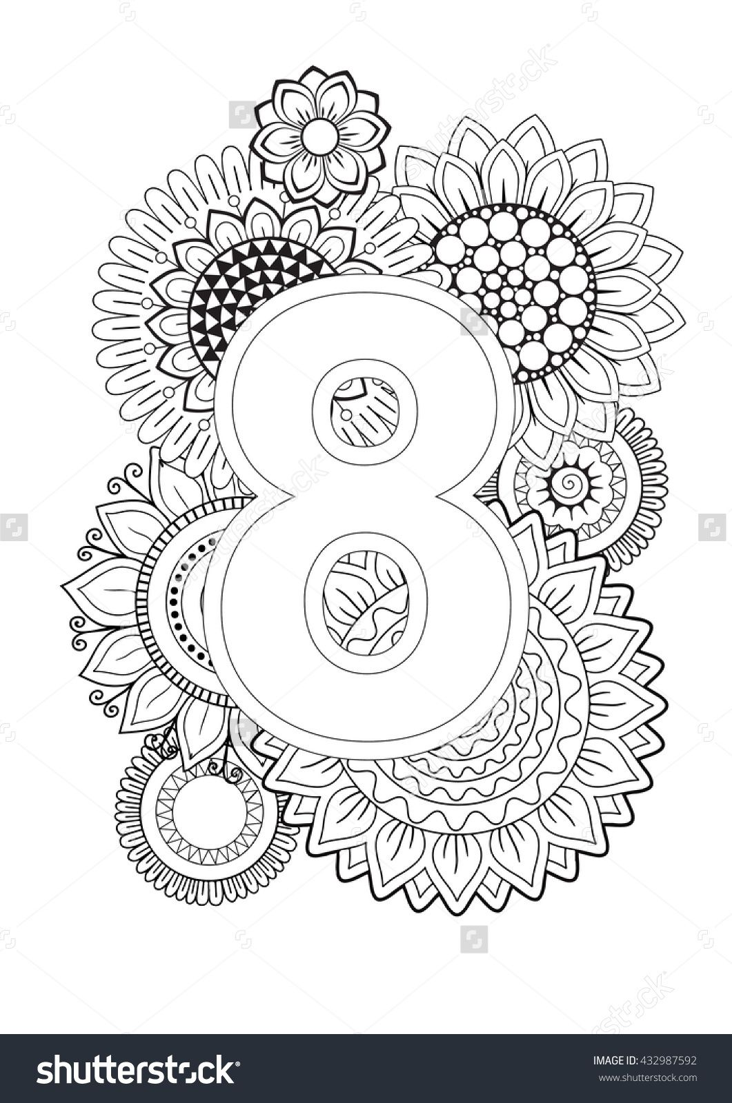 Coloring Book For Adult Mandala And Sunflower ABC Isolated Vector Elements Capital Letter English Alphabet