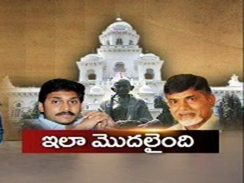 First Day of AP State Assembly: Babu and Jagan Oath Taking At Assembly