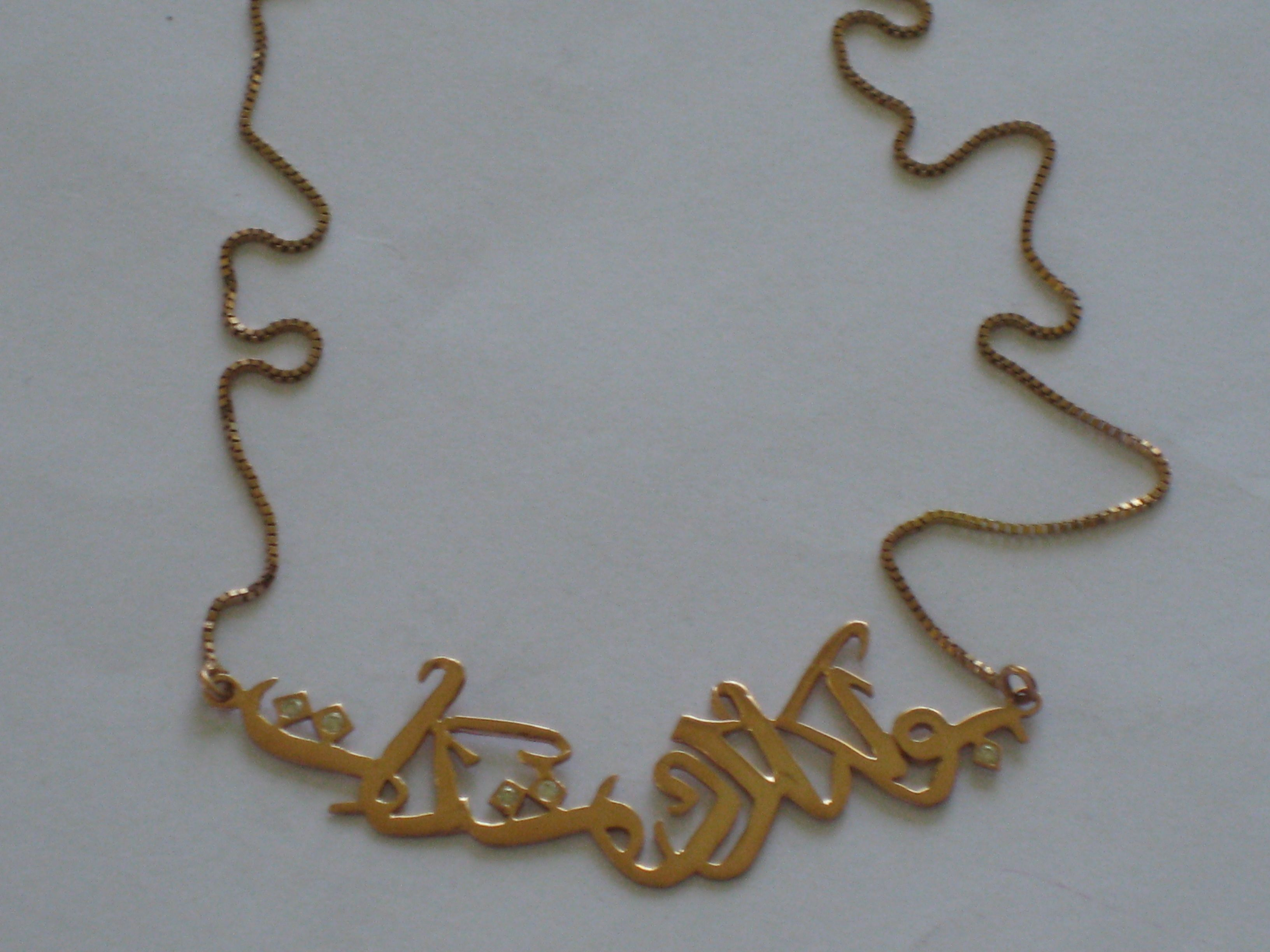 product any custom arabic image chains necklace customized language name dixiegraze of