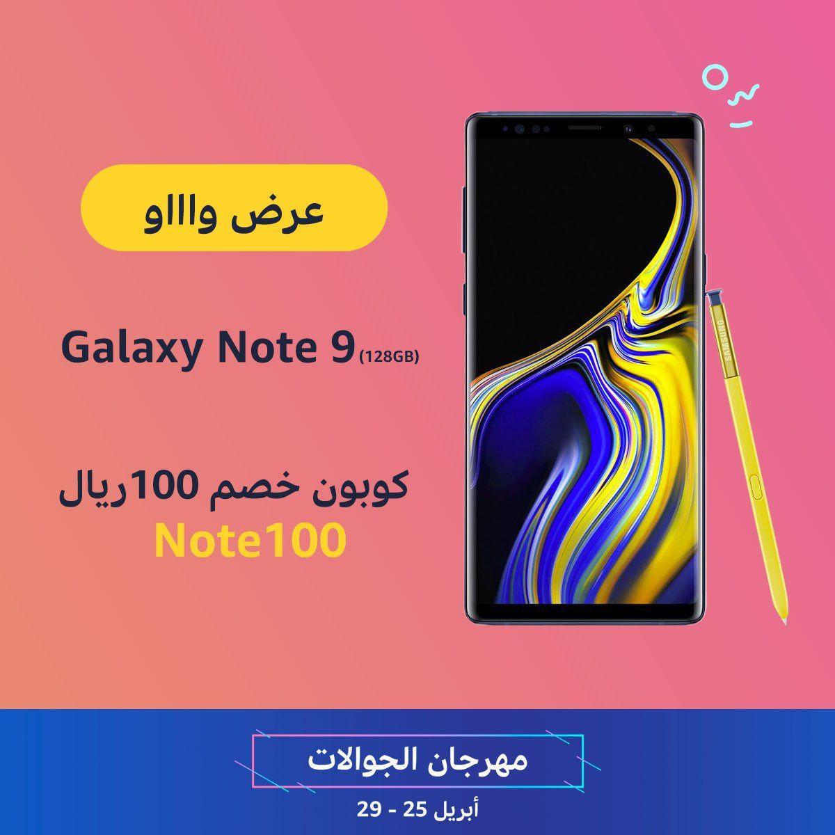 أحصل على خصم 100 ريال على هاتف سامسونج جالكسي نوت 9 عند استخدام كوبون Note100 تسوق من هنا مهرجان الجوالات Galaxy Note Enamel Pins Letters