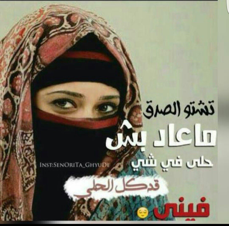 تبا لتواظعي Yemen Women Fabric Jewelry Wedding Images