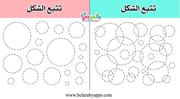 اوراق عمل الاشكال الهندسية للاطفال تلوين ورسم جاهزة للطباعة تدريبات الأشكال بالعربي نتعلم In 2021 Map Art Map Screenshot