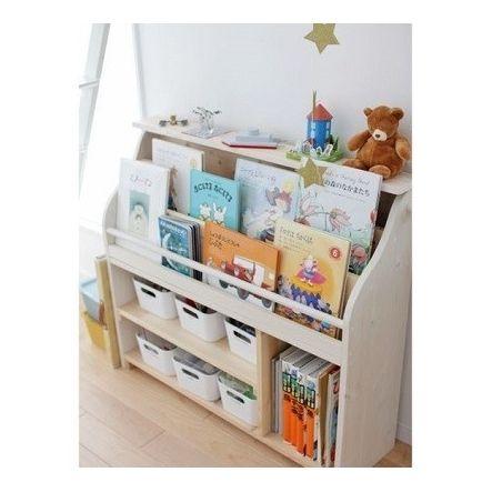 Janae Montessori Lake Kitaplık #ikeakinderzimmer