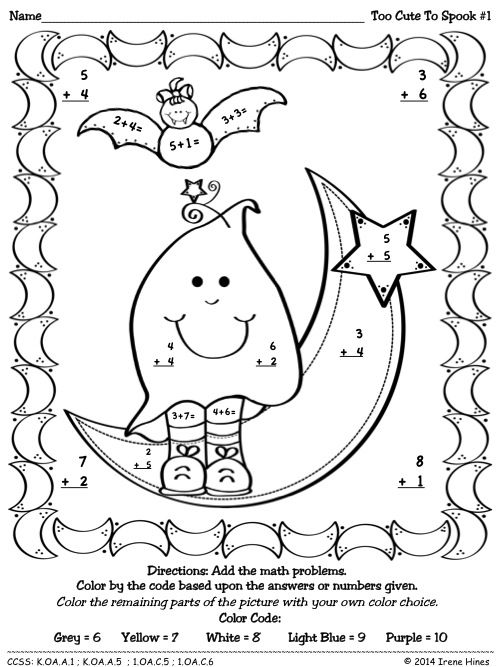 halloween subtraction math coloring worksheets sketch coloring page. Black Bedroom Furniture Sets. Home Design Ideas