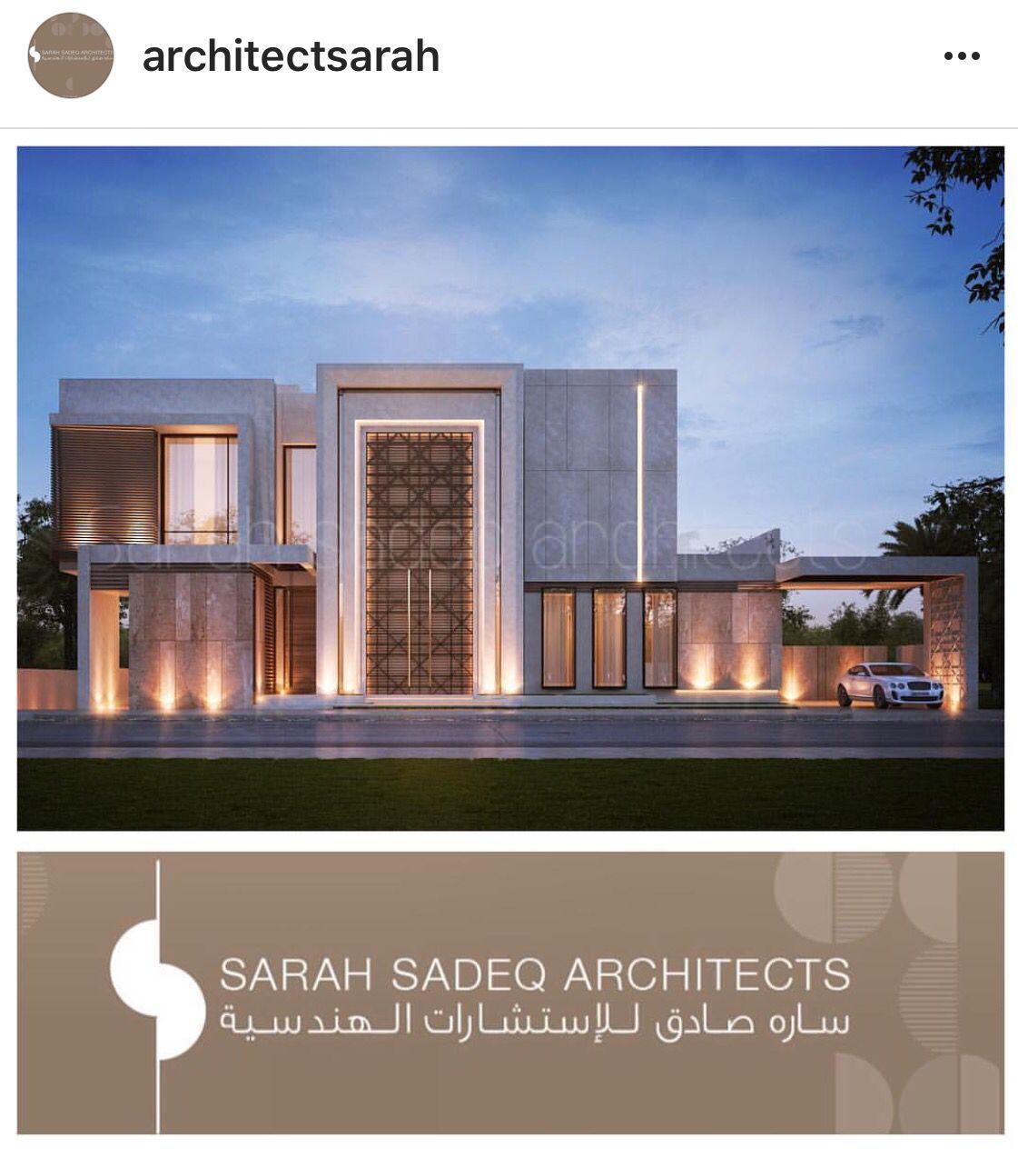 2000 M Plot Private Villa Kuwait Sarah Sadeq Architects In