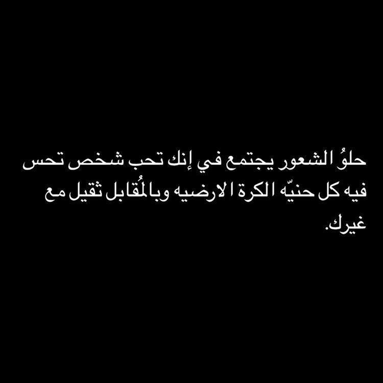 6 08 الله يديمك لي Quotations Some Words Arabic Quotes