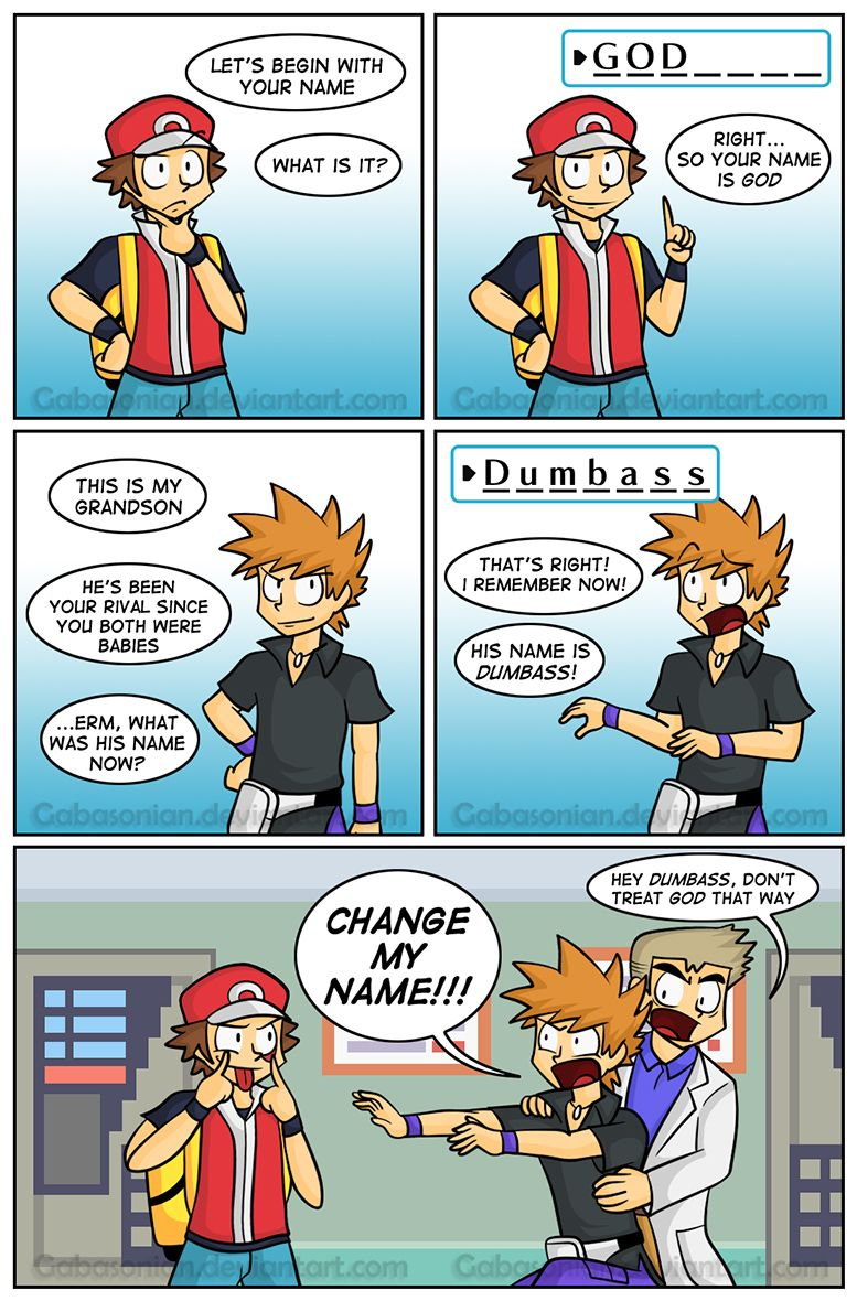 how to change trainer name