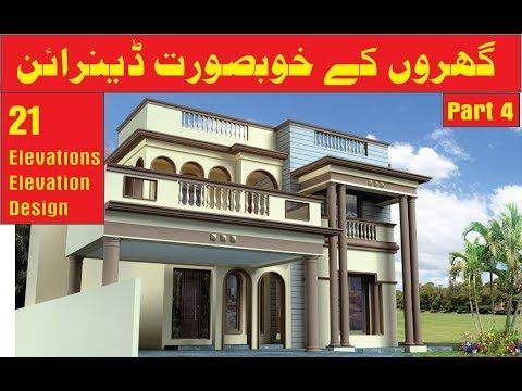 House elevation designs in pakistan waris also homes rh pinterest