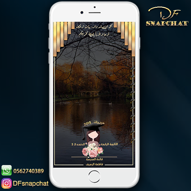 Pin By انسام الشهري On سناب شات Photo And Video Snapchat Filters Instagram Photo