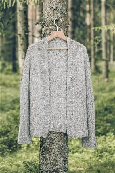 Simple knitted moss-stich jacket from Sandnes 1414: Modell 7 Damejakke i perlestrikk #Tweed #strikk #knit
