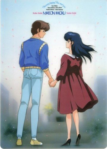 Maison ikkoku juliette je t aime vostfr bluray animes for Anime maison ikkoku