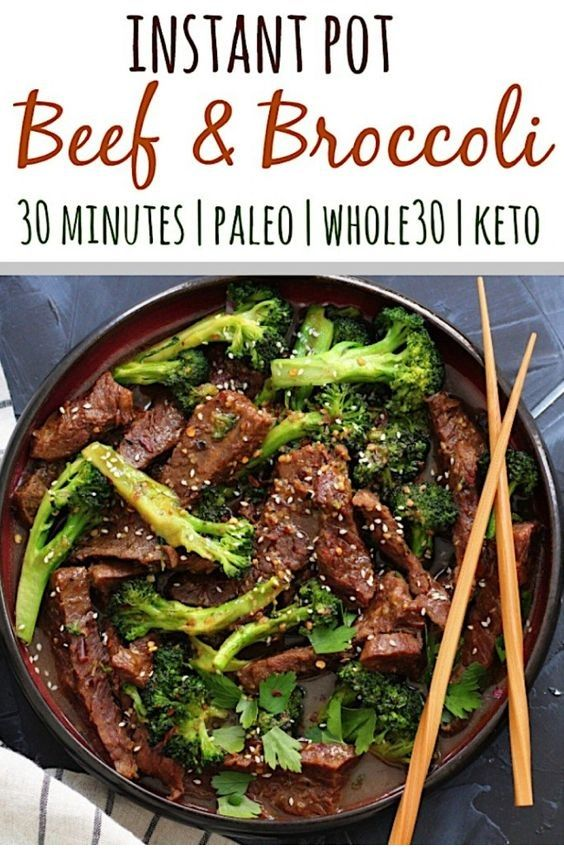 Photo of Instant Pot Beef And Broccoli | Easy Beef Recipe Ideas