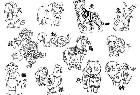 Chinese New Year Snake Coloring Pages New Year Coloring Pages Chinese New Year Activities Animal Coloring Pages