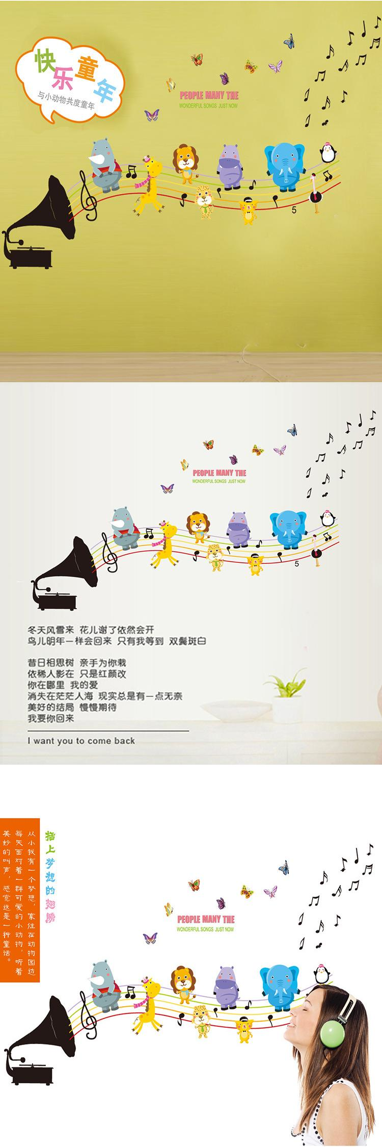 2017 design hot sell butterfly Music operator background remove ...