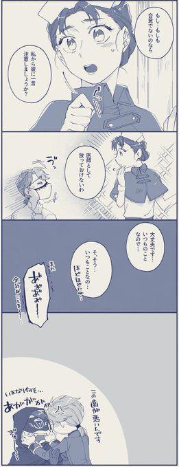ちこ(´⊗ゝ⊗`)(@_chico_gsi)さん / Twitter