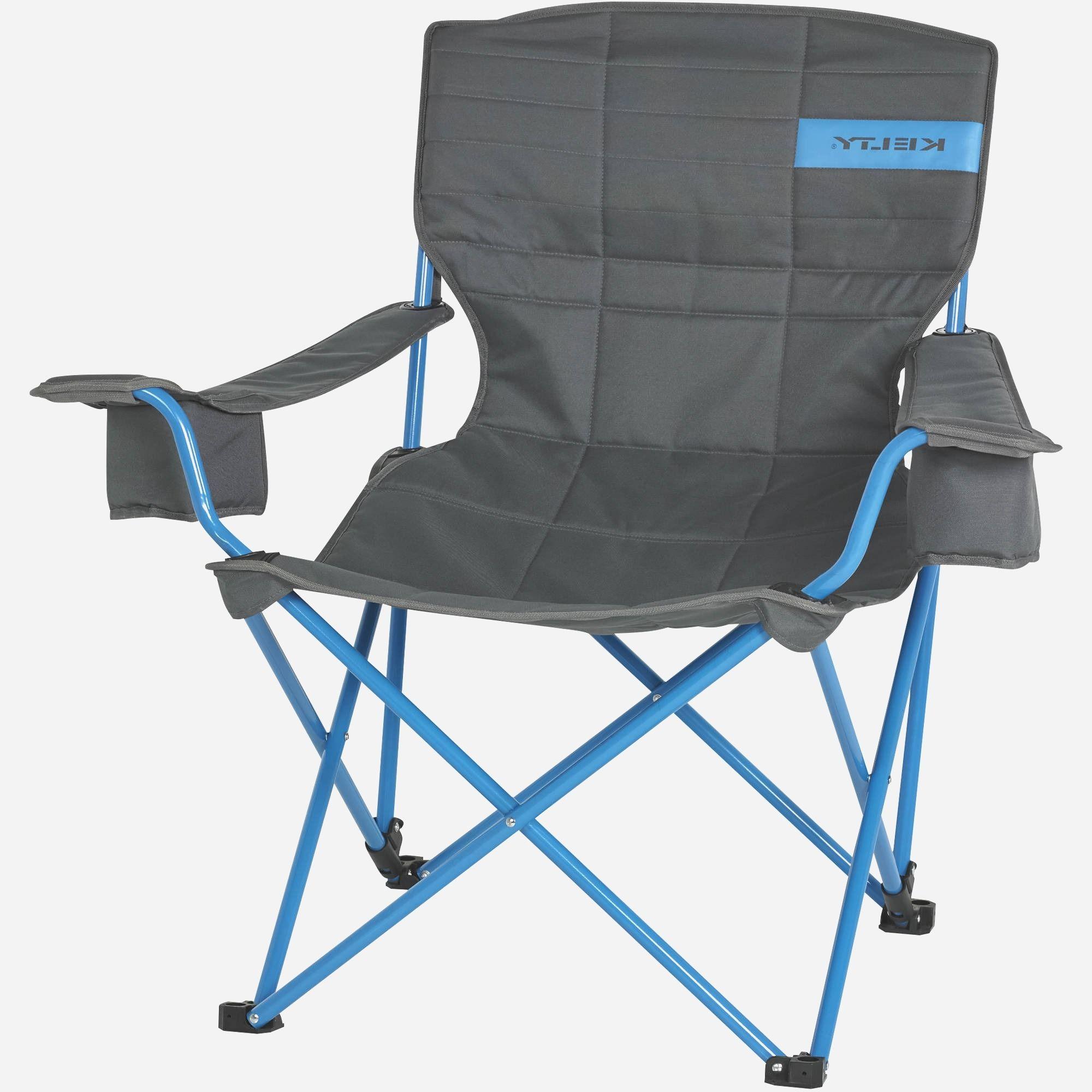 Best Beach Lounge Chair 2016