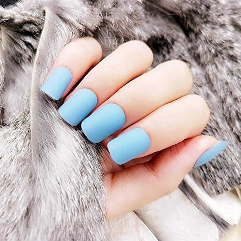 JINDIN Blue Fake Nails with Glue French Nail Art Tips ...