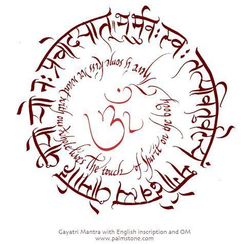 Gayatri Mantra Mantra Tattoo Mantras Sanskrit