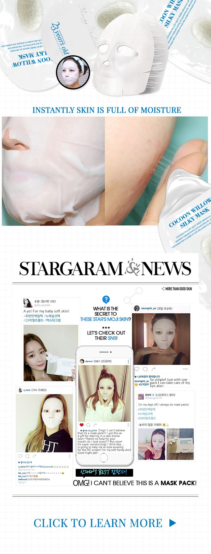 The Secret Sheet Mask For Kpop Idol S Glowing Skin Korean Beauty Tips Korean Skincare Routine Skin