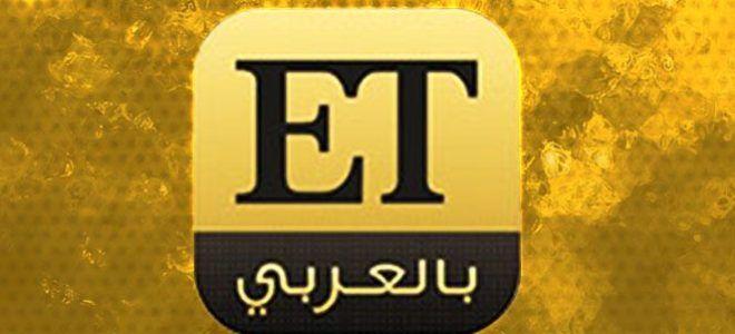 تردد قناة Et بالعربى على النايل سات Tech Company Logos Company Logo Logos
