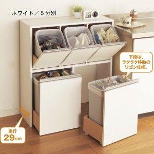 分別ゴミ箱 キッチン収納 お掃除 食楽レシピ キッチン ゴミ箱