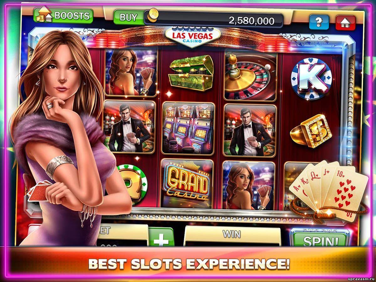 онлайн бездепозита казино